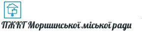 ПЖКГ Моршинської міської ради